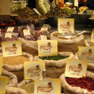 cropped-a-sampling-of-spices-at-machane-yehuda1.jpg