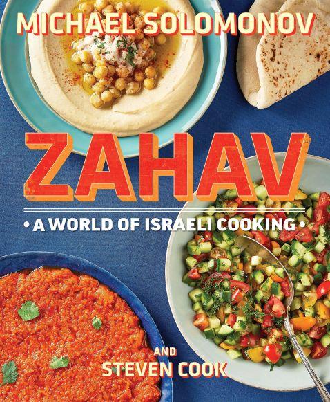 zahav_cover.0
