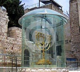 golden-menorah-jerusalem-israel-38343694.jpg